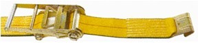 heavy-duty-ratchet-tie-down-with-flat-hook