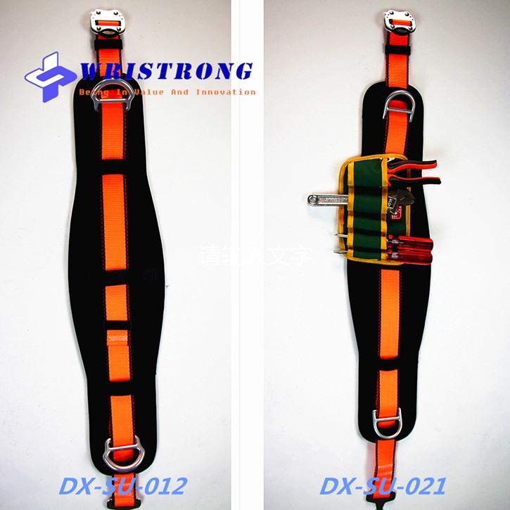 Waist Safety Belts-China Wristrong Producing