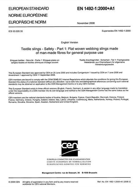 European Standard Specification for Flat Woven Webbing Slings