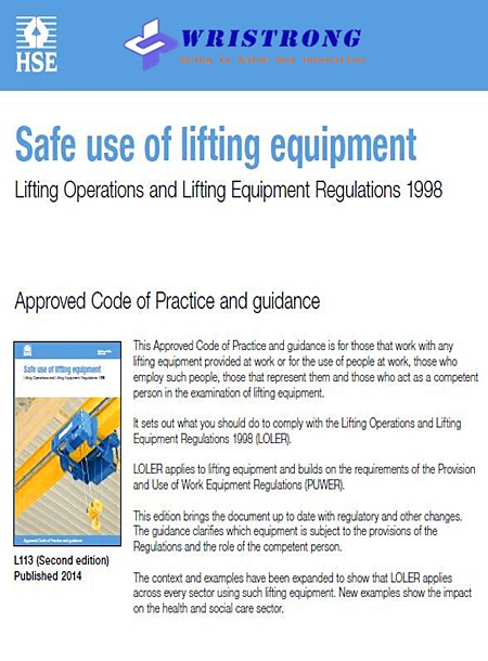 Safe use of lifting equipments-safe lifting operation guides-HSE-l113
